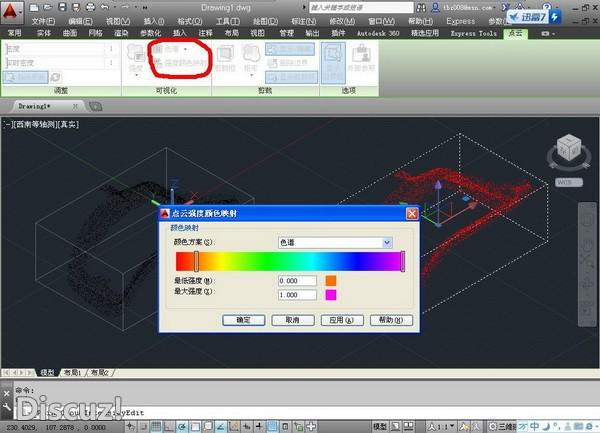 使用autocad绘制建筑平面图的步骤