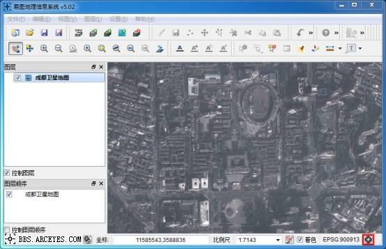 由于谷歌卫星地图是默卡托坐标系,为了矢量化后的数据是wgs84坐标