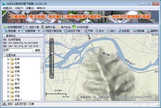 中国卫星地图超清版