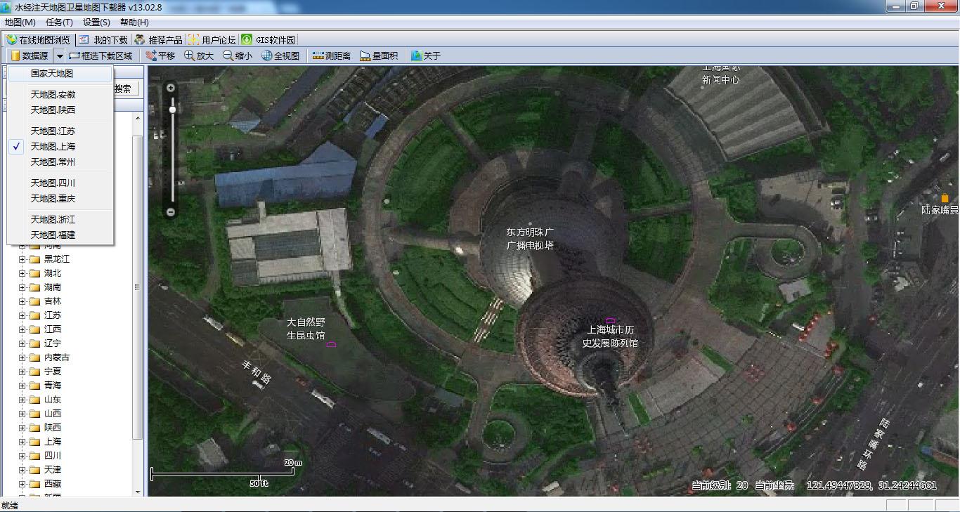 天地图卫星地图下载器--google